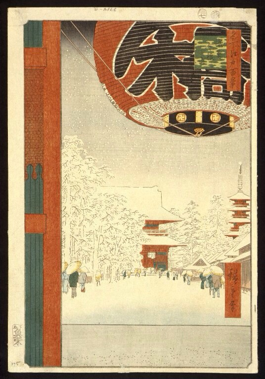 99 of 100 Views of Edo, by Utagawa Hiroshige