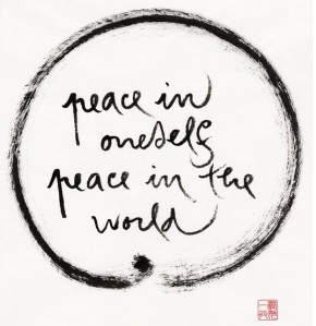 Mindful calligraphy by Thich Nhat Hanh